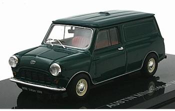 Austin Mini cooper 1/4 ton green  1/43
