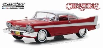 Plymouth Fury 1958 Christine  1/24