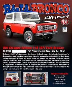 Ford Baja Bronco