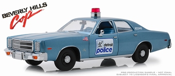 Plymouth Fury 1977 police car Politie