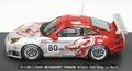 Porsche 911 GT3 RSR Le Mans 2005#80 Flying Lazard motorsport 1/43