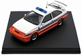 Ford Sierra Gendarmerie Luxembourg Special Edition 1/43