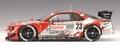 Nissan GT-R R34 Castrol pitwork JGTC 2002 # 23 1/43