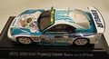 Toyota Supra JGTC 2003 Kraft project #35  1/43