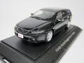 Honda Accord Wagon Black Zwart  1 of 1368 pcs 1/43