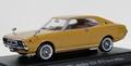 Nissan Laurel  Hardtop  SGX 1972 Brown  Bruin 1/43