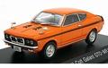 Mitsubishi Colt Galant GTO-MR 1970 Orange  Oranje 1/43