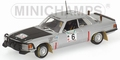 Mercedes Benz 450 SLC 5,0 Bandama Rally 1979 # 6 Silver 1/43