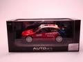 Citroen XSARA WRC 2005 1/32