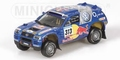 VW Volkswagen Touareg Paris Dakar 2005 #313 Red Bull 1/43