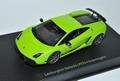 Lamborghini Gallardo LP570-4 Superleggera Green Fluo Groen 1/43