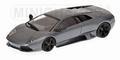 Lamborghini Murcielago LP640 Dark Grey Metallic Donker Grijs 1/43