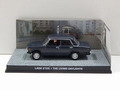 Lada 2105 The living daylights James Bond 007 1/43
