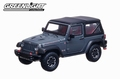 Jeep Wrangler Rubicon 10 TH anniversary Dark Grey 1/43