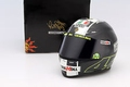 Helm Valentino Rossi Moto GP Montegi 2008 World Champion 1/2