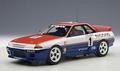 Nissan Skyline  GT-R  r32 Bathurst Winner 1991 Shell # 1 1/18