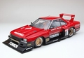 Nissan skyline RS Turbo super silhouette 1983 # 11 1/18