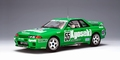 Nissan Skyline GT-R r32 Group A 1993 # 55 1/18