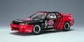 Nissan Skyline GT-R r32 Group A 1993  STP Taisan  # 2 1/18