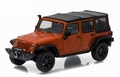Jeep Wrangler unlimited 2014 oranje orange + soft top 1/43