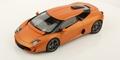 Lamborghini 5-95  Zagato oranje metallic matt orange 1/18