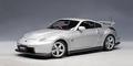 Nissan Fairlady Z version nismo 380 RS zilver silver 1/18