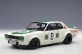 Nissan Skyline GT-R Racing 1971 Masahiro Hasemi # 8 1/18