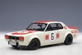 Nissan Skyline GT-R racing 1971 Kunimitsu Takahashi # 6 1/18