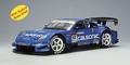 Nissan Fairlady Z super GT 2005 Calsonic impul Z # 12 1/18
