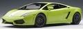 Lamborghini Gallardo LP 550-2 Balboni Verde Ithaca 1/18