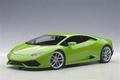Lamborghini Huracan LP610-4  Parel Groen - Paerl Green 1/18