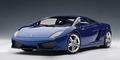 Lamborghini Gallardo LP560-4  Blauw Monterey Blue 1/18
