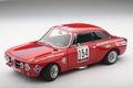 Alfa Romeo Guilia GT Am Hahne DRM 1971 Betzler # 154 1/18