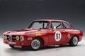 Alfa Romeo Giulia GT Am Hahne DRM 1971 H,Ertl # 51 1/18