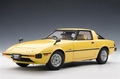 Mazda Savanna RX 7 Geel spark Yellow 1/18