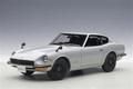 Nissan Fairlady Z 432  Zilver  Silver 1/18