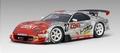 Toyota Supra JGTC 2003 Zent Tom's # 37 1/18