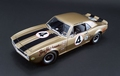 Chevrolet Camaro  1967 First ever Z28 Produced Goud Gold # 4 1/18