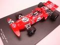 March 711 Austrian GP 1971 Niki Lauda # 26 STP 1/18