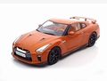 Nissan GT-R 2017  Oranje  Orange 1/18