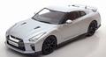 Nissan GT-R 2017 Zilver  silver  1/18