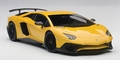 Lamborghini Aventador LP750-4 sv  Giallo orin pearl yellow 1/18