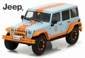 Jeep Wrangler Unlimited 2015 Licht  Blauw GULF   Light blue 1/43