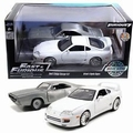 Set Dom's Dodge Charger  Brain Toyota Supra Fast and Furious 1/24