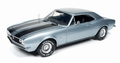 Chevrolet Camaro  Chevy 1967