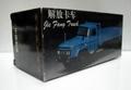 FAW Jie Fang Truck 1/50