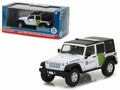 Jeep Wrangler Unlimited2015 US Customs and border protection 1/43