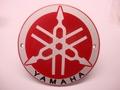 Yamaha Ø 10 cm Emaille