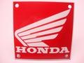 Honda 10 x 10 cm Emaille