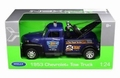 Chevrolet Tow Truck 1953 High way 66 Garage 1/24